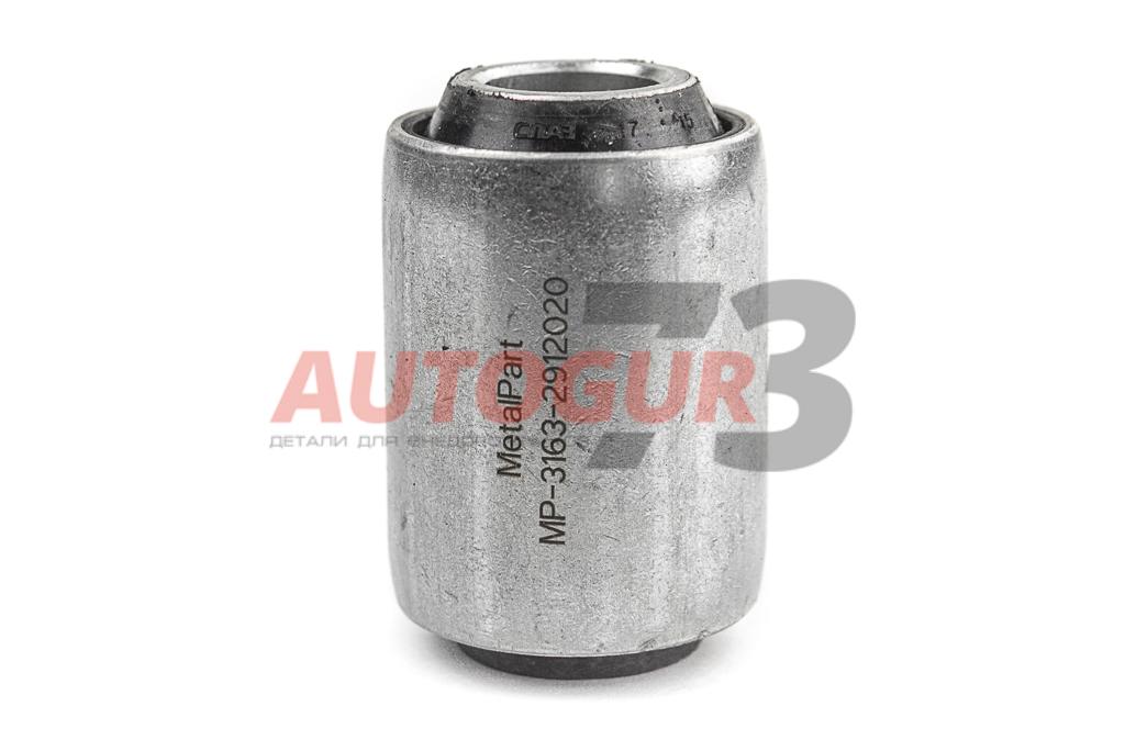 Купить Сайлентблок рессоры УАЗ 3163 Патриот запрессованный (полиуретан) MetalPart
