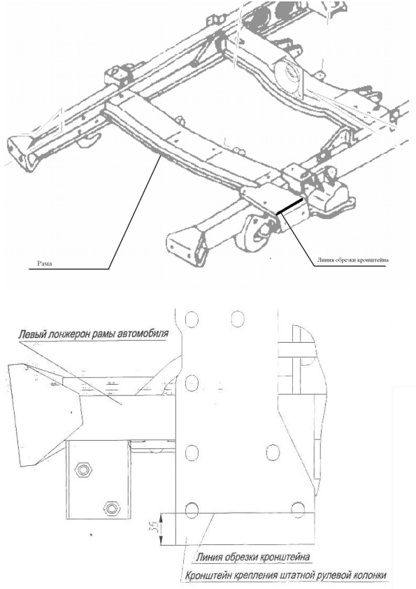 Схема переделки кронштейна
