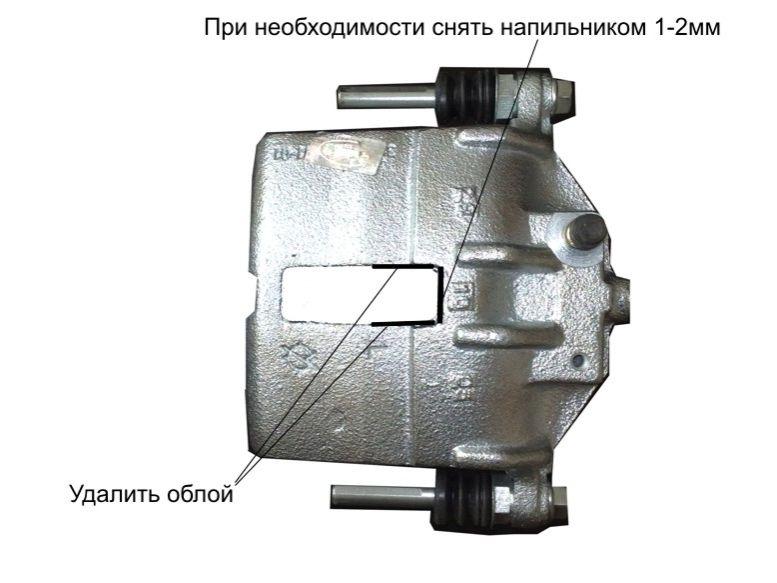 Купить Дисковые тормоза УАЗ на военный задний мост (комплект)