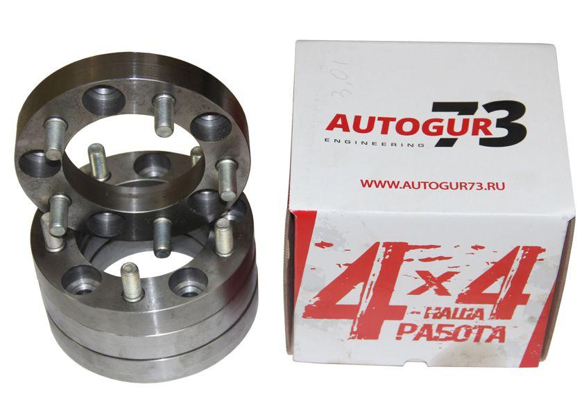 Расширители колеи УАЗ (колесные проставки) 30 мм (сталь) 4 шт