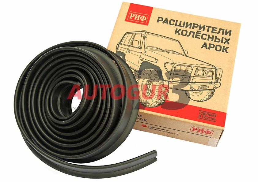 Расширитель колесных арок универсальный (резиновый) 30 мм